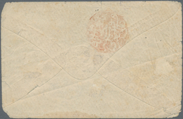 "Irak - Stempel: 1890, ""TELGRAF VE POSTAHANE-I ALI EL GHARBI 300"" (1886), (Bayindir No.1 RRR, Isfila - Irak"