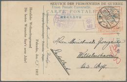 Lagerpost Tsingtau: Fukuoka, 1917, Preprinted X-mas Greetings And Clear Strike Of Large Vermilion Wr - Kantoren In China