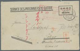 """Lagerpost Tsingtau: Ninoshima, 1919, Envelope Used """"Ujina 8.10.28"""" (Oct. 28, 1919) To Landgraf/Tokyo - Kantoren In China"""