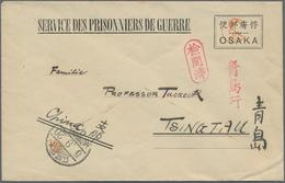"""Lagerpost Tsingtau: Osaka, 1916, Preprinted Camp Envelope Used """"Osakahorie 5.9.20"""" (Sept. 20, 1916) - Kantoren In China"""