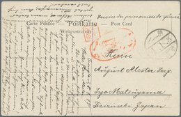 """Lagerpost Tsingtau: 1915, POW Cards (4) All Used With """"No. 1 Field Post Office"""" Datestamps From Tsin - Kantoren In China"""