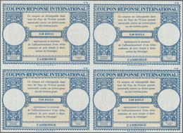 Kambodscha: 1955 (approx). International Reply Coupon 5,00 Riels (London Type) In An Unused Block Of - Kambodscha