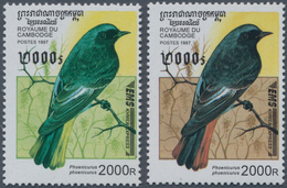 """Kambodscha: 1997, 2000 R. BIRDS With Scarce Variety """"MISSING RED COLOUR"""" With Normal Stamp For Compa - Kambodscha"""