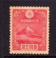JAPAN NIPPON GIAPPONE JAPON 1935 Mt FUJI MOUNT MONTE SEN 1 1/2s ROSE MLH - Unused Stamps