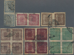 Nepal: 1880's-1917: Six Tête-bêche Pairs Of 1a., 2a. And 4a., All Used, With Three Pairs And Three B - Nepal