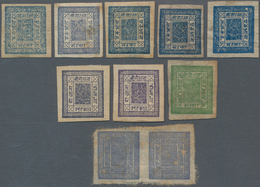 Nepal: 1881-1890's: Group Of 10 Unused Stamps Including 5x 1a., 2x 2a., 4a. And A Pair Of 1a. Pin-pe - Nepal