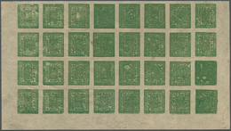 Nepal: 1898/1917, 4a Dull Green Pin-perf Part Sheet Of 32 Unused (without Gum As Issued), Including - Nepal