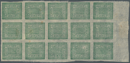 Nepal: 1898/1917, 4a Dull Green Pin-perf, Unused Upper Margin Block Of 15. Some Scissor Separation C - Nepal