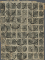 Nepal: 1899/1917, ½a Black Siva's Bow And Khukris, Scott #10, Two Complete Sheets Used With Telegrap - Nepal