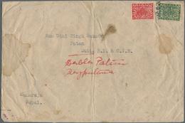 Nepal: 1945. Native Envelope (creased, Vertical Fold) With Crest Of The Maharaja Judha Shamshere J.B - Nepal