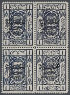 Saudi-Arabien - Hedschas: 1925, 1 Piaster Dunkelblau Mit Kopfstehendem Aufdruck Im Tadellosen Vierer - Saudi-Arabien