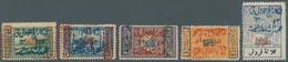 Saudi-Arabien - Nedschd: 1925, Pilgrimage Commemoration Set, Unused Mounted Mint (SG 210/14, Scott 3 - Saudi-Arabien