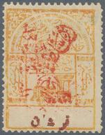 Saudi-Arabien - Nedschd: 1925, 2 Pia. Yellow Buff Overprinted In Red Sideways, Mint Hinged, Fine And - Saudi-Arabien
