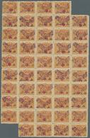 Saudi-Arabien - Nedschd: 1925, Turkey 5 Pa. Ocher With Red Overprint, Sheet Of 48 And Nejd Violet Ov - Saudi-Arabien