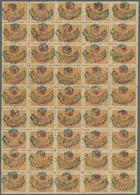 Saudi-Arabien - Nedschd: 1925, Turkey 5 Pa. Ocher With Red Overprint, Sheet Of 45 And Nejd Blue Over - Saudi-Arabien