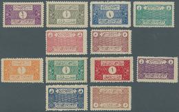 Saudi-Arabien - Nedschd: 1925, Ornaments Sets, Unused Mounted Mint First Mount LH (SG 254/66, Scott - Saudi-Arabien