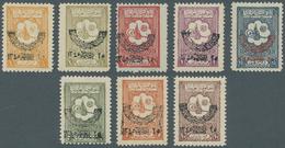 Saudi-Arabien - Nedschd: 1926/27, Definitives Set 1/2 Pia-10 Pia, Mint Never Hinged MNH. Establishme - Saudi-Arabien