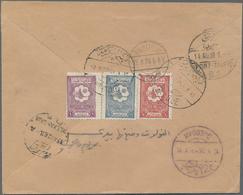 Saudi-Arabien - Nedschd: 1928, ½pi. Carmine, 1pi.violet And 1½pi. Slate, 3pi. Rate On Reverse Of Reg - Saudi-Arabien