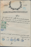 """Saudi-Arabien: 1909, """"HICAZ DEMIRYOLU IDARESI MALIYE NEZARETI"""" (Hejaz Railway Administration Tax Off - Saudi-Arabien"""
