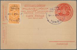 Saudi-Arabien: 1917, Ottoman 20 Para Postal Stationery Answering Card Uprated With Hejaz 1/8 Pia. Or - Saudi-Arabien