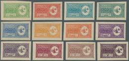 Saudi-Arabien: 1934, Proclamation Of King Ibn Saud Set, Imperforated, Unused Mounted Mint First Moun - Saudi-Arabien