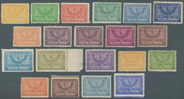 Saudi-Arabien: 1934/57, Definitive Series With Supplementary Values/colours, Unused Mounted Mint (so - Saudi-Arabien
