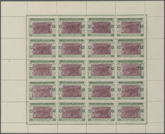 "Saudi-Arabien: 1950, Capture Of Riyadh Anniversary 10 G., A Full Sheet With Variant Pos. 11 ""Guerche - Saudi-Arabien"