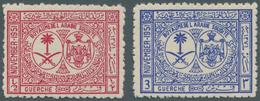 "Saudi-Arabien: 1951, Visit Of King Talal Of Jordania Set, Both With Error Inscription ""BOYAUME"" (qui - Saudi-Arabien"