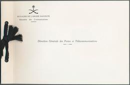 Saudi-Arabien: 1960-62: Presentation Folder By The P&T General Director Containing Top Values Of Wad - Saudi-Arabien