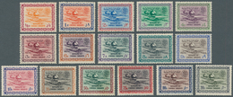 Saudi-Arabien: 1960/62, Revised Definitive Series Set, 2 Pia. And 9 Pia Tiny Tiny Gum Disturbances, - Saudi-Arabien
