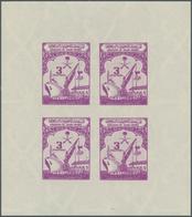 Saudi-Arabien: 1961, Damman Harbour S/s Set, Mint Never Hinged MNH, The 3 P. S/s Has Only 103 Mm In - Saudi-Arabien