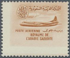 Saudi-Arabien: 1962, Vickers Viscount Air Mail 15 P., Error Blue Colour Missing, Mint Never Hinged M - Saudi-Arabien