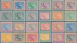 Saudi-Arabien: 1964/70, Oil Plant Redrawn Set 1 P.-200 P., 5 Pia., 9 P, 13-16, 23, 31 Pia. LH, Other - Saudi-Arabien
