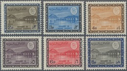 Saudi-Arabien: 1966-75 'Wadi Hanifa Dam' Short Set Of Six (2pi.-6pi. & 8pi.) On Watermarked Paper, I - Saudi-Arabien