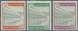 Saudi-Arabien: 1968/69, Sacred Mosque's Colonnade Set, Mint Never Hinged MNH (SG 887/91, Scott 500/0 - Saudi-Arabien
