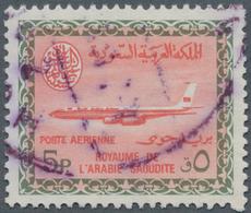 Saudi-Arabien: 1972, Airmail 5 Pia., Used, Great Rarity, Provenience: Filatco (SG 589, Scott C37). - Saudi-Arabien
