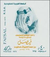Saudi-Arabien: 1975, King Feisal S/s, Mint Never Hinged (SG MS 1102, Scott 674). - Saudi-Arabien