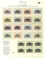 "Saudi-Arabien: 1976-81, Holy Kaaba Definitive Issue Set Of 13 Plus Three Values Showing Variety ""whi - Saudi-Arabien"