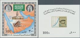 Saudi-Arabien: 1981, 15th C. Of Hejra And Telecommunications S/s, Mint Never Hinged MNH (SG Footnote - Saudi-Arabien