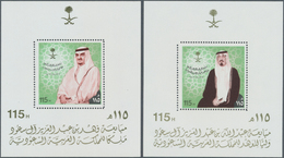 Saudi-Arabien: 1983, King Fahd And Crown Prince Abdullah S/s, Mint Never Hinged MNH (SG Footnoes Aft - Saudi-Arabien