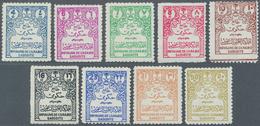 Saudi-Arabien - Dienstmarken: 1964/70, Large Numerals, A Partial Set 4 Pia.-50 Pia.-ex, Inc. 10 Top - Saudi-Arabien