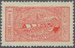 Saudi-Arabien - Zwangszuschlagsmarken: 1936, Charity Tax: 1/2 G. Scarlet, Unused Mounted Mint (SG 34 - Saudi-Arabien