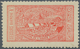 Saudi-Arabien - Zwangszuschlagsmarken: 1936, Charity Tax 1/2 G. Scarlet, Unused Mounted Mint (SG 345 - Saudi-Arabien