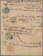 "Saudi-Arabien - Stempel: 1892, ""TELGRAF VE POSTAHANE-I CIDDE"" Djeddah All Arabic Negative Postmark I - Saudi-Arabien"