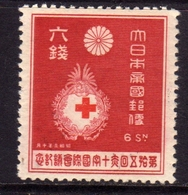 JAPAN NIPPON GIAPPONE JAPON 1934 RED CROSS CONGRESS CROCE ROSSA CROIX ROUGE SEN 6s MNH - Unused Stamps