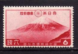 JAPAN NIPPON GIAPPONE JAPON 1936 Mt FUJI MOUNT FROM LAKE KAWACUCHI MONTE SEN 6s MNH - Unused Stamps