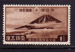 JAPAN NIPPON GIAPPONE JAPON 1936 Mt FUJI MOUNT MONTE SEN 1 1/2s MNH - Unused Stamps