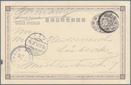 Thematik: Wasserfälle / Waterfalls: 1901, Japan. Entire Postcard 4sn With Photo Print On The Reverse - Briefmarken