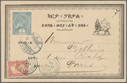 """Äthiopien: 1897,  1 Gue Green Postal Stationery Card, Fine Strike """"HARRAR 19-3-03"""" Via Dschibouti  T - Äthiopien"""