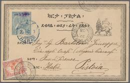 """Äthiopien: 1902, 1 Gue Green Postal Stationery Card Ovpt. """"Malekt"""", Fine Blue Strike """"HARRAR 20-10-3 - Äthiopien"""